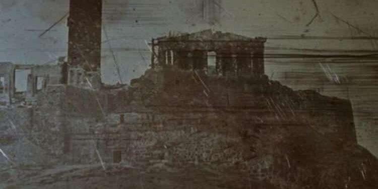 Αυτή είναι η παλαιότερη φωτογραφία της Ακρόπολης