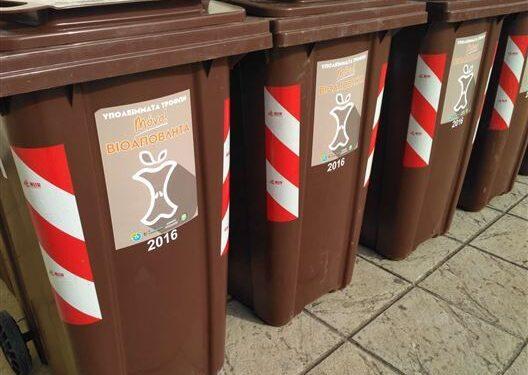 Δύο πρωτοποριακά προγράμματα για την διαχείριση απορριμμάτων σε εφαρμογή από το Δήμο Ραφήνας – Πικερμίου